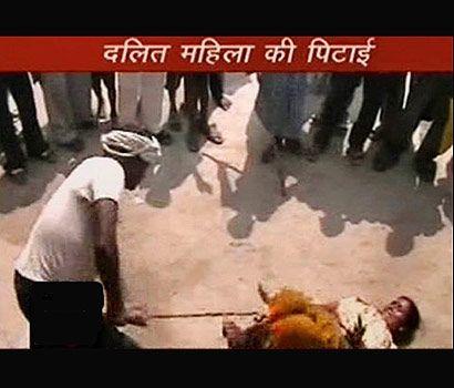 Gender Apartheid: This India.