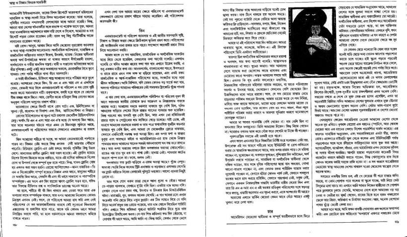 Page 3 and 4.