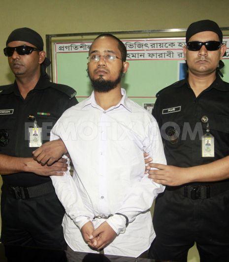 Farabi a religious extremist who killed Avijit Roy in Dhaka, Bangladesh two months ago. I knew Avijit for many years.