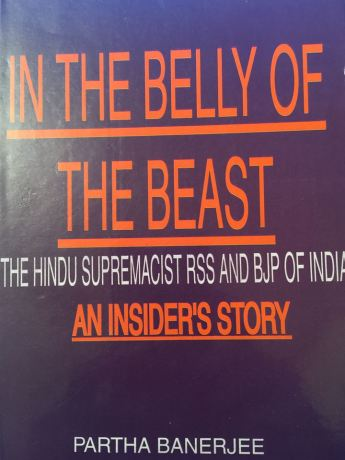 PB RSS book cover